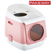 Pakeway Tomcat Two Door Entry Cat Litter Box Pink