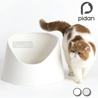 Pidan Cat Litter Tray Snow mountain Litter Box Toilet